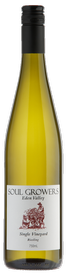 2011 Single Vineyard Riesling
