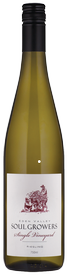 2019 Single Vineyard Riesling